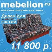banner_200х200