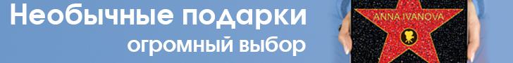 http://www.dolina-podarkov.ru/shop/CID_18.html